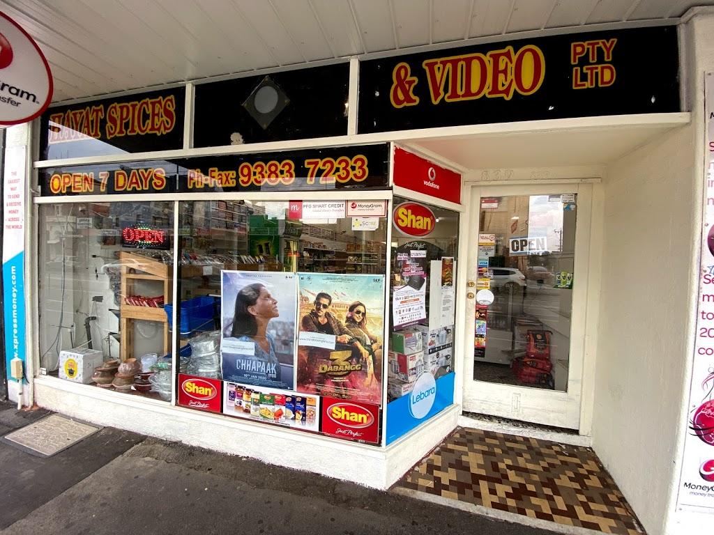 Hayat Grocers | store | 839 Sydney Rd, Brunswick VIC 3056, Australia | 0393845449 OR +61 3 9384 5449