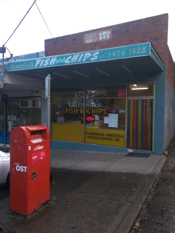 Greenhill Milkbar and mini shop | supermarket | 37 Greenhill Rd, Greensborough VIC 3088, Australia