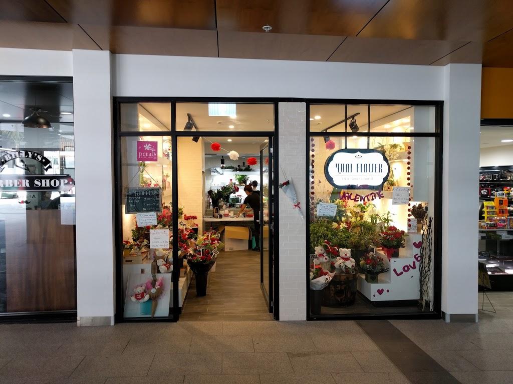 Yuni Flower | florist | 10b/1-13 Freya St, Kareela NSW 2232, Australia | 0295288883 OR +61 2 9528 8883