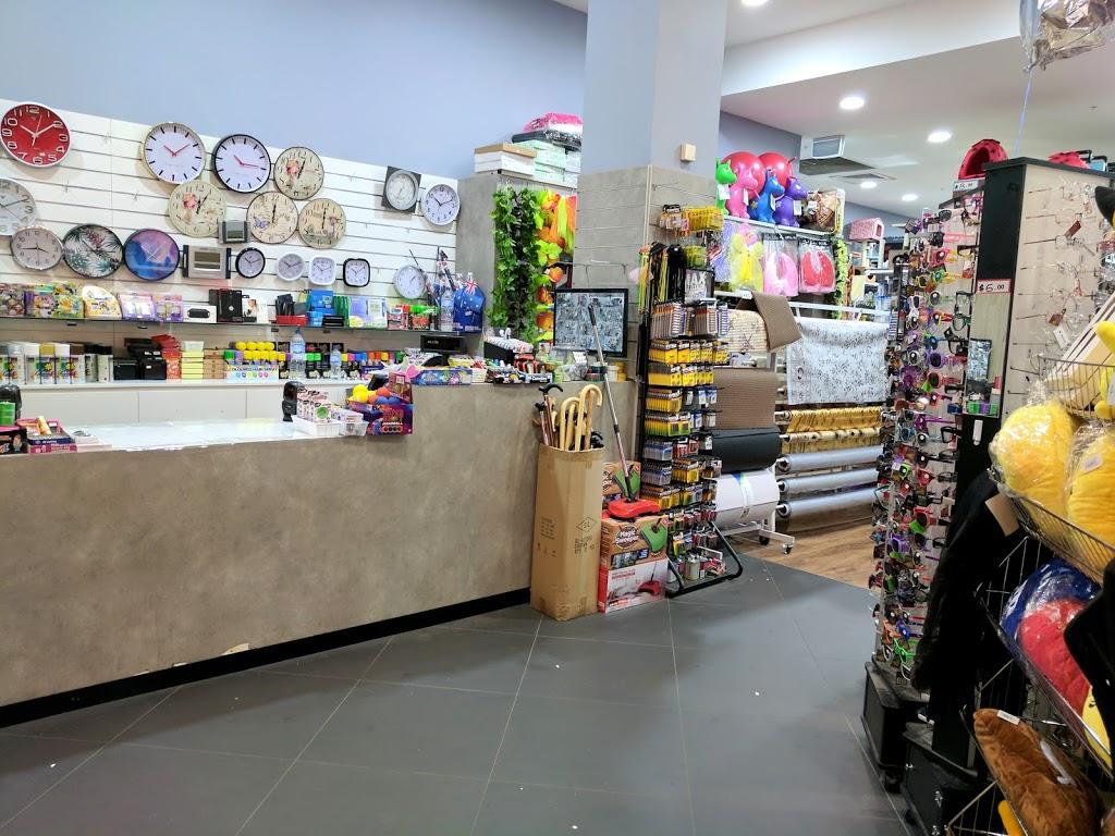 My Choice | home goods store | 92 Parramatta Rd, Lidcombe NSW 2141, Australia