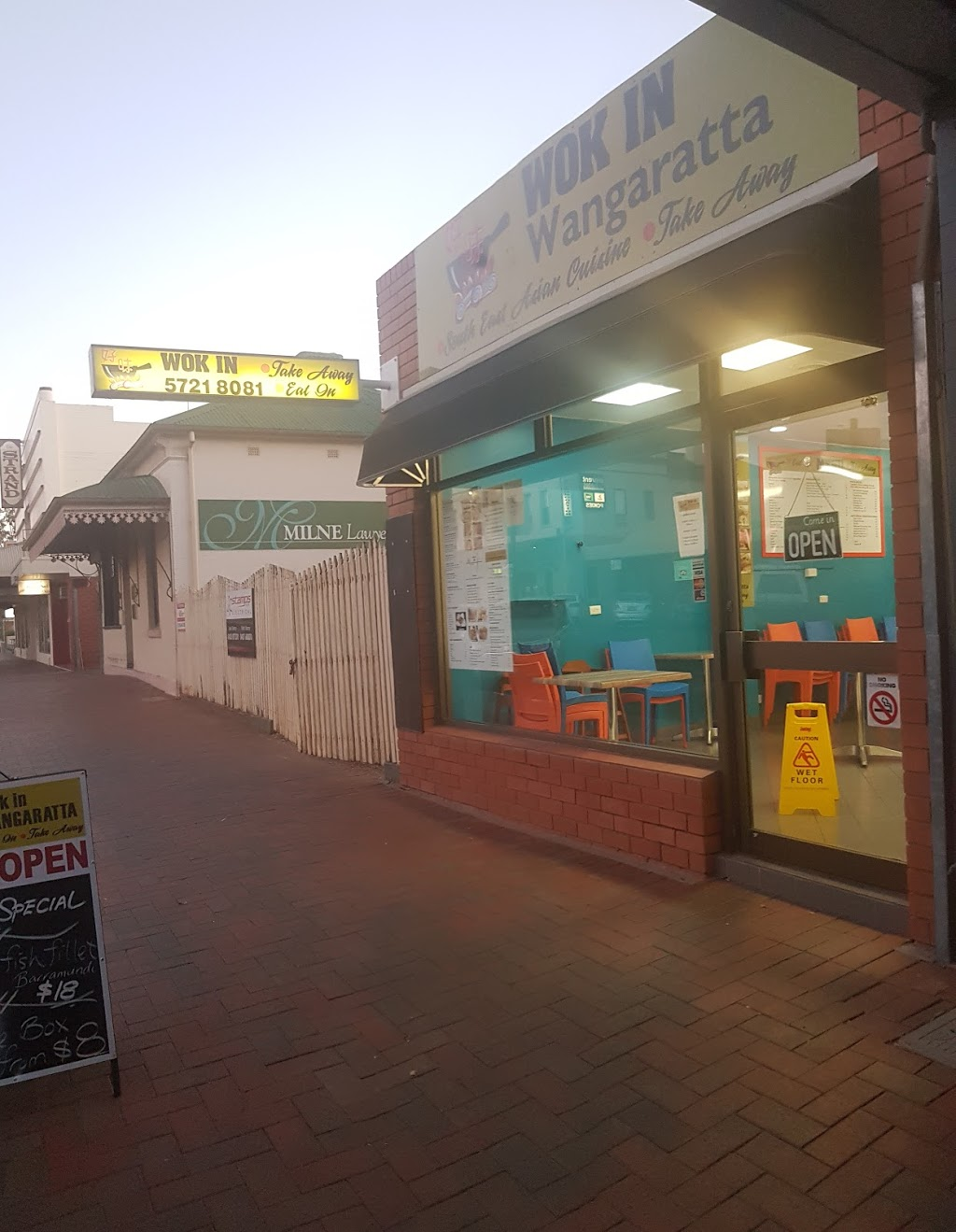 Wok In | restaurant | 29A Reid St, Wangaratta VIC 3677, Australia | 0357218081 OR +61 3 5721 8081