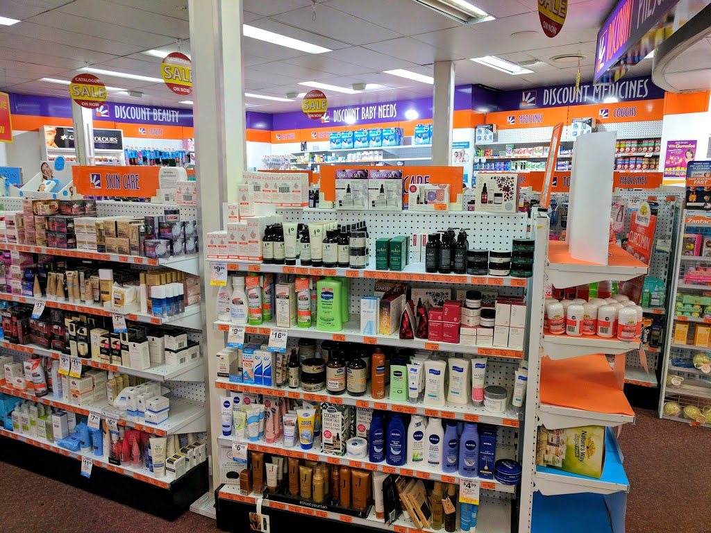 PharmaSave Discount Chemist West Ryde | pharmacy | 977 Victoria Rd, West Ryde NSW 2114, Australia | 0298092424 OR +61 2 9809 2424