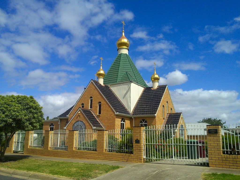 The Russian Orthodox Church Outside of Russia | church | 17 Yaraan St, Bell Park VIC 3215, Australia | 0352787783 OR +61 3 5278 7783