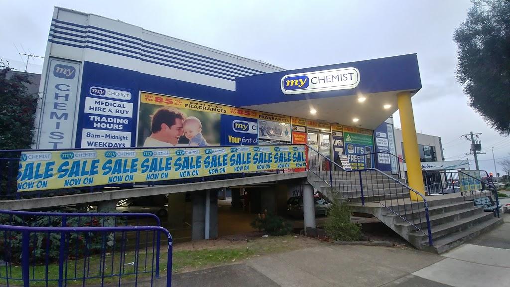 My Chemist Frankston | pharmacy | 49 Davey St, Frankston VIC 3199, Australia | 0397815760 OR +61 3 9781 5760