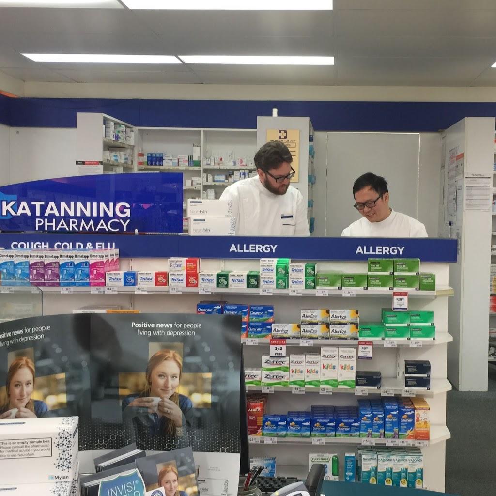 Katanning Pharmacy   health   92 Clive St, Katanning WA 6317, Australia   0898211677 OR +61 8 9821 1677