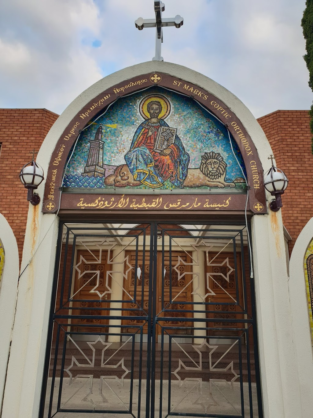 St Mark's Coptic Orthodox Church - Melbourne | 40-42 Gilbert