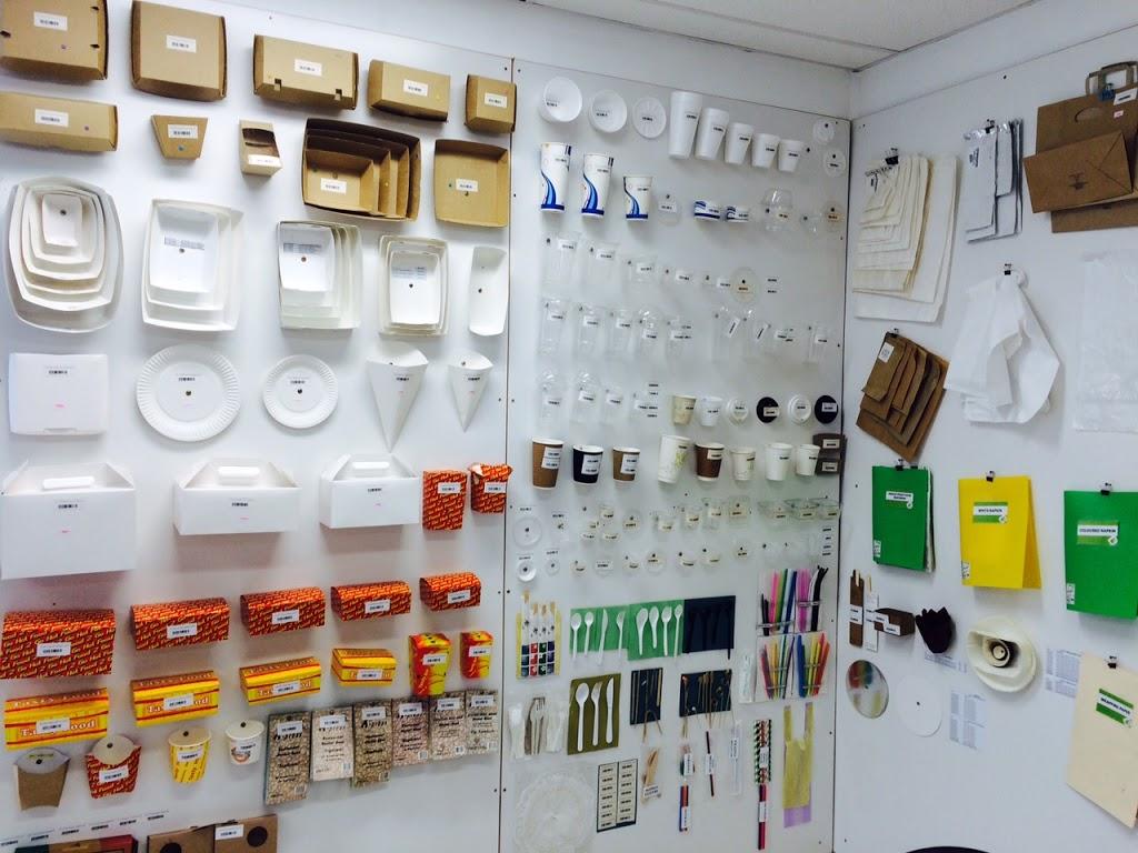 Qpack. | store | 101 Bradman St, Acacia Ridge QLD 4110, Australia | 0732195654 OR +61 7 3219 5654