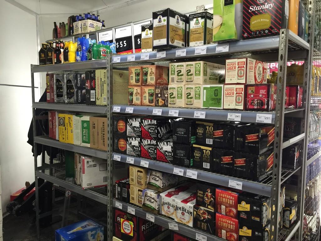 Liquorland Kareela | store | Kareela Village, Bates Dr, Kareela NSW 2232, Australia | 0285438480 OR +61 2 8543 8480