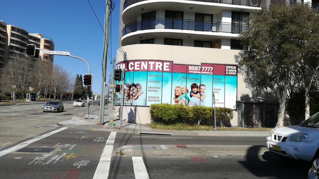St. George Dental   dentist   613 – 615 Princes Hwy, Rockdale NSW 2216, Australia   0295530058 OR +61 2 9553 0058