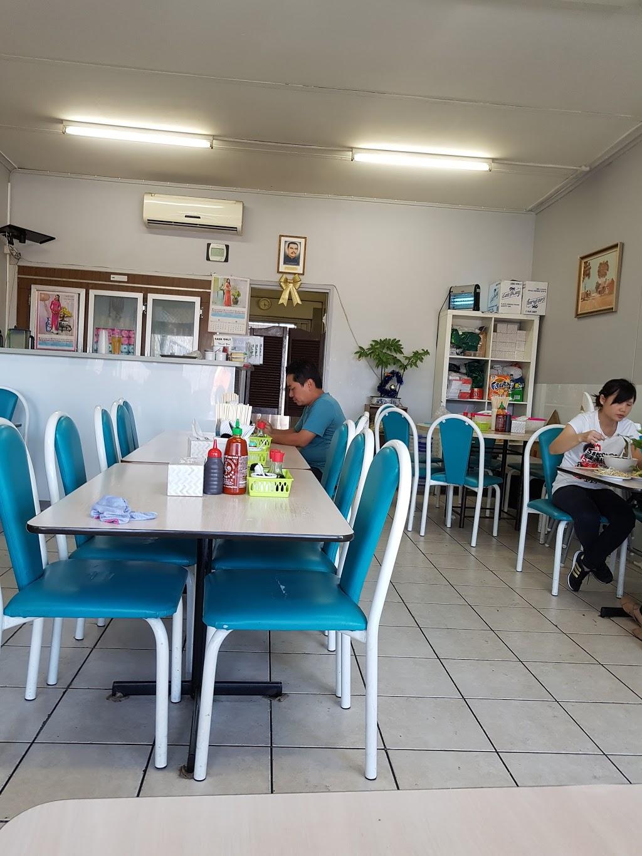 Pho Minh | restaurant | 7/86 Wilson St, Mansfield Park SA 5012, Australia | 0882446288 OR +61 8 8244 6288