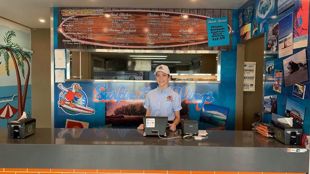 Surfin Bird Wings | restaurant | 1/9 Clyde St, Batemans Bay NSW 2536, Australia