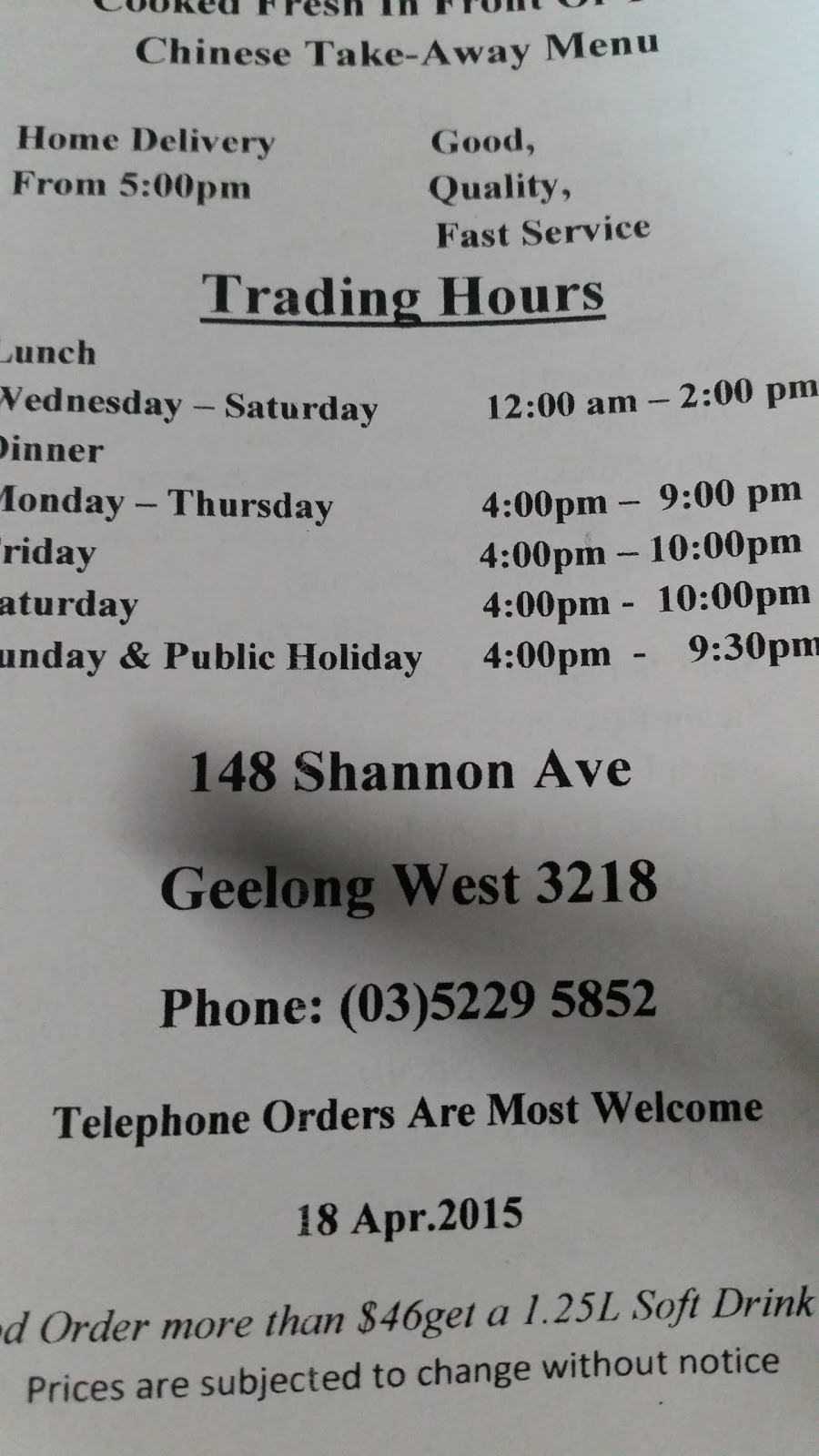Poons & Wong Chinese Kitchen | meal takeaway | 148 Shannon Ave, Geelong West VIC 3218, Australia | 0352295852 OR +61 3 5229 5852