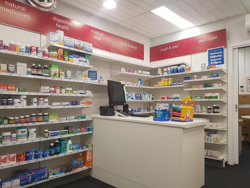 HPS Pharmacy | health | 82 Moreland Rd, Brunswick VIC 3056, Australia | 0393840277 OR +61 3 9384 0277