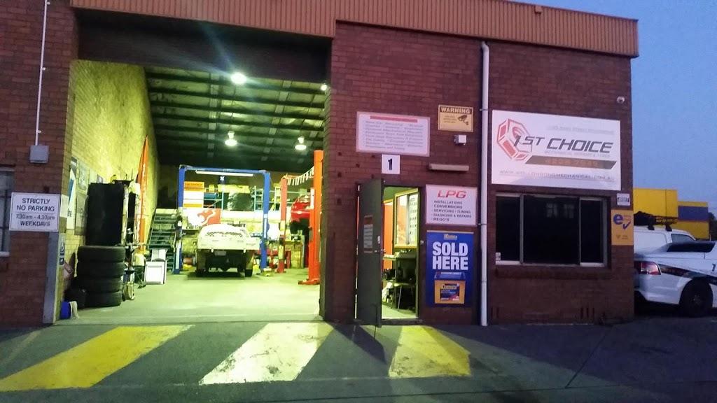 1st Choice Mechanical Repairs   car repair   7/30 Swan St, Wollongong NSW 2500, Australia   0242287949 OR +61 2 4228 7949
