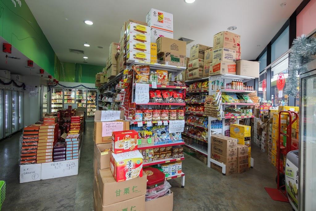 Good & More Asian Grocery | store | 6/42 Copernicus Cres, Bundoora VIC 3083, Australia | 0394669868 OR +61 3 9466 9868