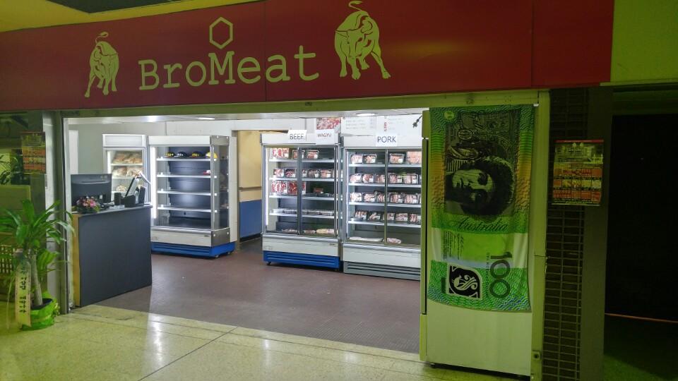 BroMeat | store | 22/55 George St, Parramatta NSW 2150, Australia | 0286266372 OR +61 2 8626 6372