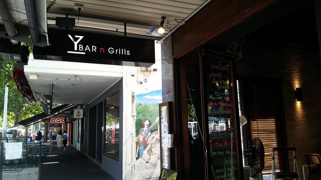 Glacé | cafe | 48 Punt Rd, Windsor VIC 3181, Australia | 0395338455 OR +61 3 9533 8455