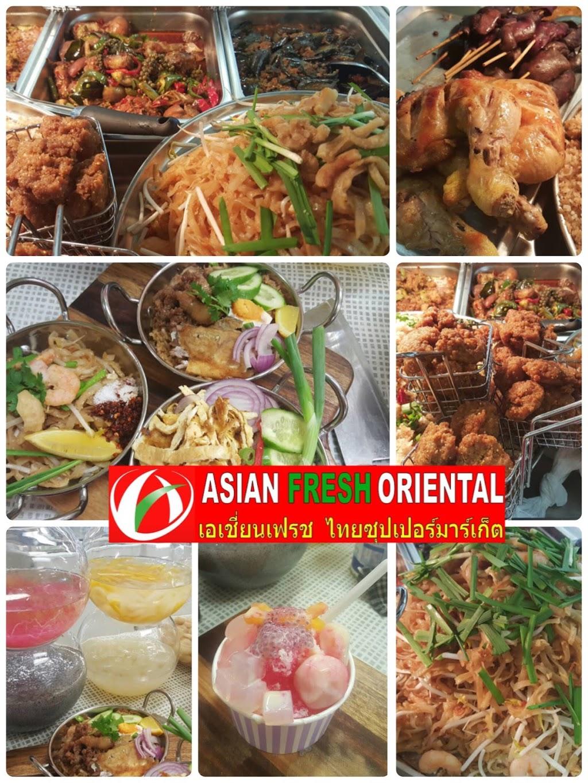 Asian Fresh Thai Store | store | Spring Shopping Centre 5, 8/131 Bridgeman Dr, Bennett Springs WA 6063, Australia | 0893775999 OR +61 8 9377 5999