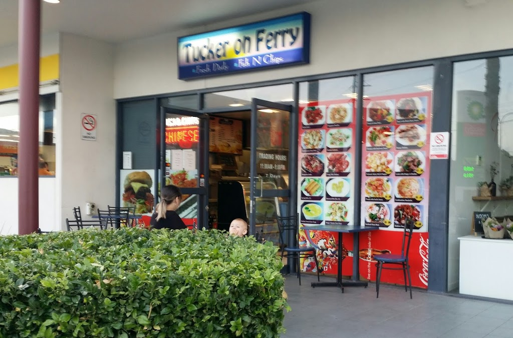 Tucker on Ferry   restaurant   2/201 Ferry Rd, Southport QLD 4215, Australia   0755640990 OR +61 7 5564 0990