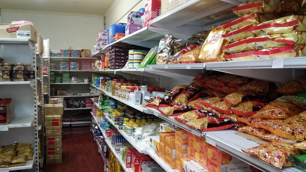 Bangla Bazaar SA | store | 224 Prospect Rd, Prospect SA 5082, Australia | 0430975118 OR +61 430 975 118