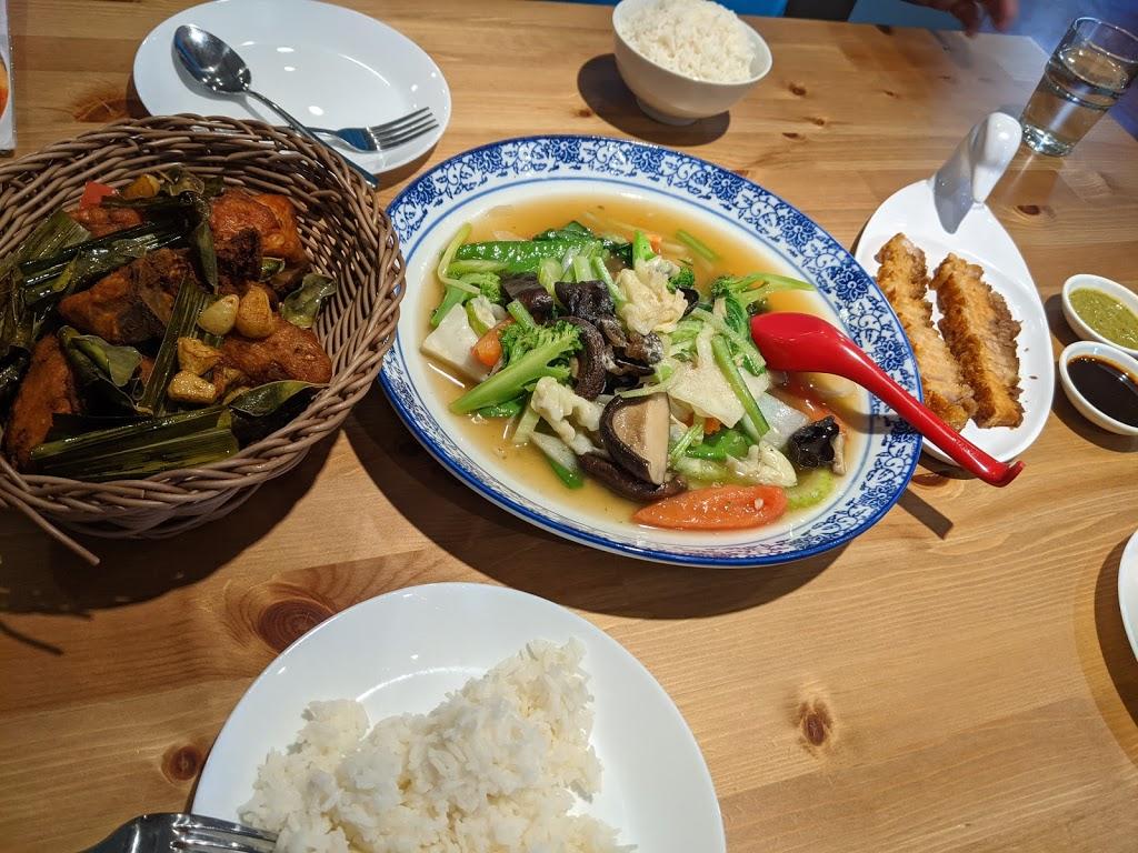Cin Yen Indonesian Medan Food | restaurant | Upstairs, 524 Anzac Parade, Kingsford NSW 2032, Australia | 0431639855 OR +61 431 639 855