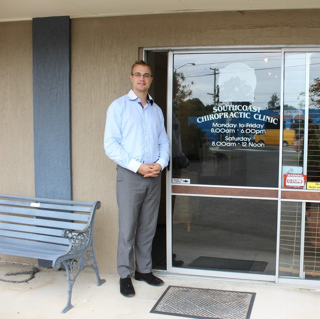 Southcoast Chiropractic Clinic | health | 198 Nerang St, Southport QLD 4215, Australia | 0755311434 OR +61 7 5531 1434