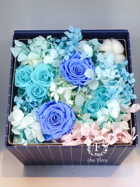 One Flora Florist 墨尔本花店 墨尔本地区当天送货   florist   1a/887 Princes Hwy Service Rd, Malvern East VIC 3145, Australia   0395636536 OR +61 3 9563 6536