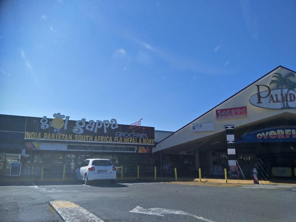 Gol Gappa Grocery   store   shop 17/2120 Logan Rd, Upper Mount Gravatt QLD 4122, Australia   0731485298 OR +61 7 3148 5298