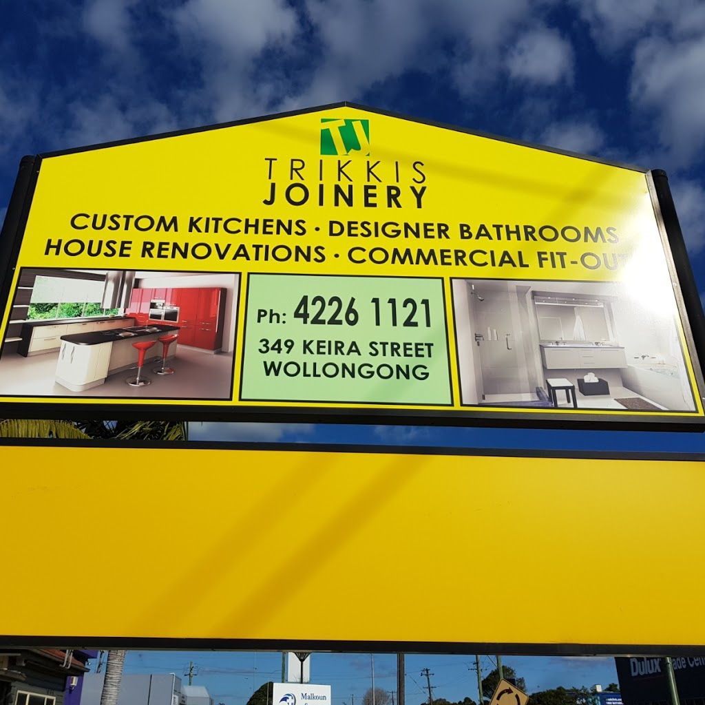 Trikkis Joinery   home goods store   349 Keira St, Wollongong NSW 2500, Australia   0242261121 OR +61 2 4226 1121