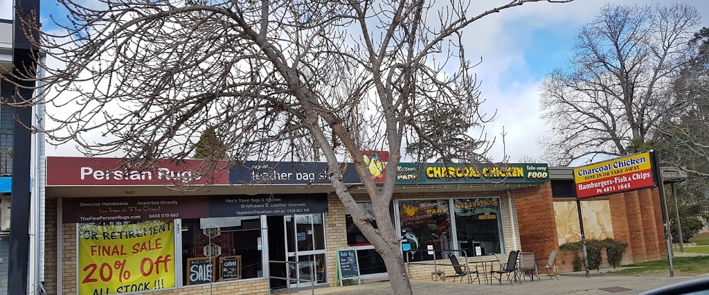 Mittagong Park Charcoal Chicken   meal takeaway   98 Old Hume Hwy, Mittagong NSW 2575, Australia   0248711645 OR +61 2 4871 1645