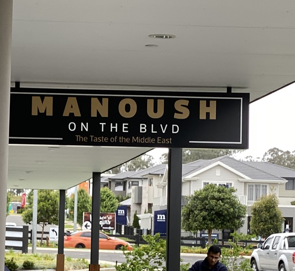 Manoush On The Boulevarde | restaurant | 5 Emerald Hills Blvd Emerald Hills Shopping Village, Leppington NSW 2179, Australia