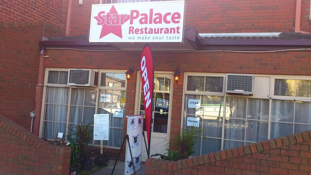 Star Palace Restaurant | restaurant | 1/231 Malop St, Geelong VIC 3220, Australia | 0352222481 OR +61 3 5222 2481