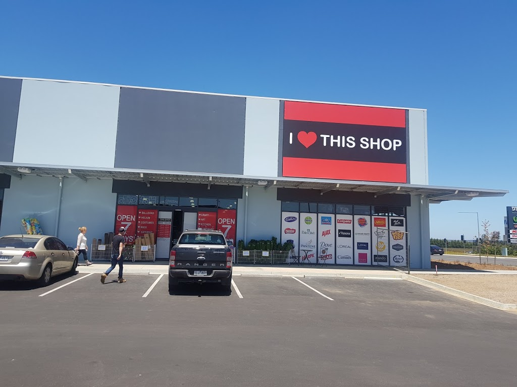 I Love This Shop Delacombe | home goods store | Shop T5/307 Smythes Road, Delacombe VIC 3356, Australia | 0473135618 OR +61 473 135 618