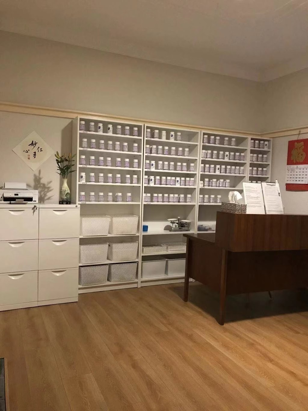 Dr Grace's Acupuncture and Chinese Medicine Clinic | health | 59 Morgan St, Carnegie VIC 3163, Australia | 0466683110 OR +61 466 683 110