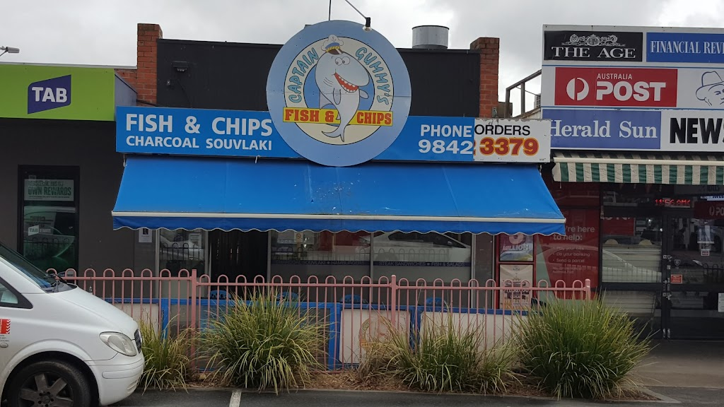 Captain Gummys Fish & Chips | restaurant | 5 Tunstall Square, Doncaster East VIC 3109, Australia | 0398423379 OR +61 3 9842 3379