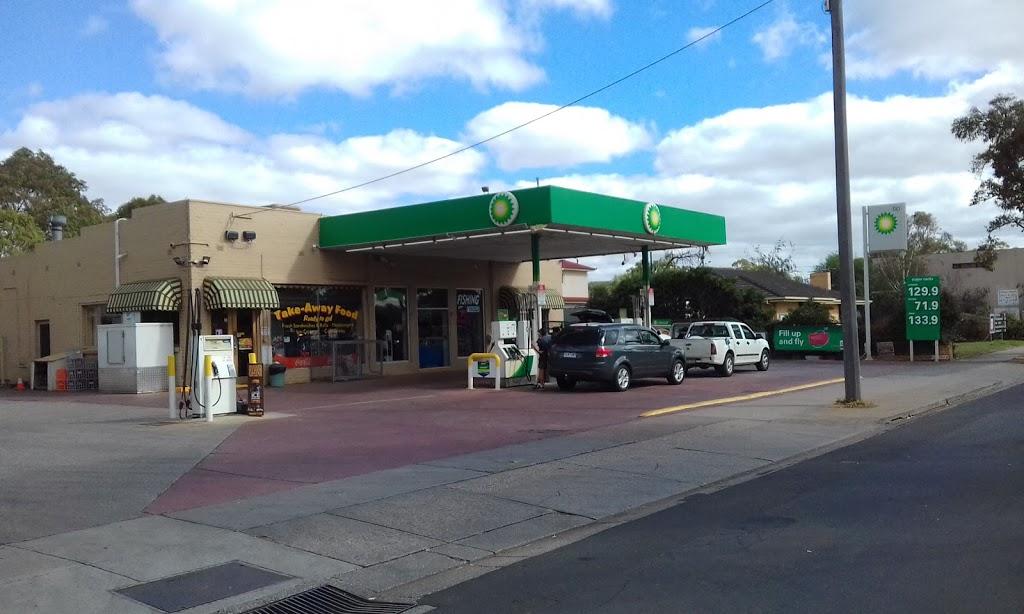 BP | atm | 65 Grant St, Maddingley VIC 3340, Australia | 0353674644 OR +61 3 5367 4644