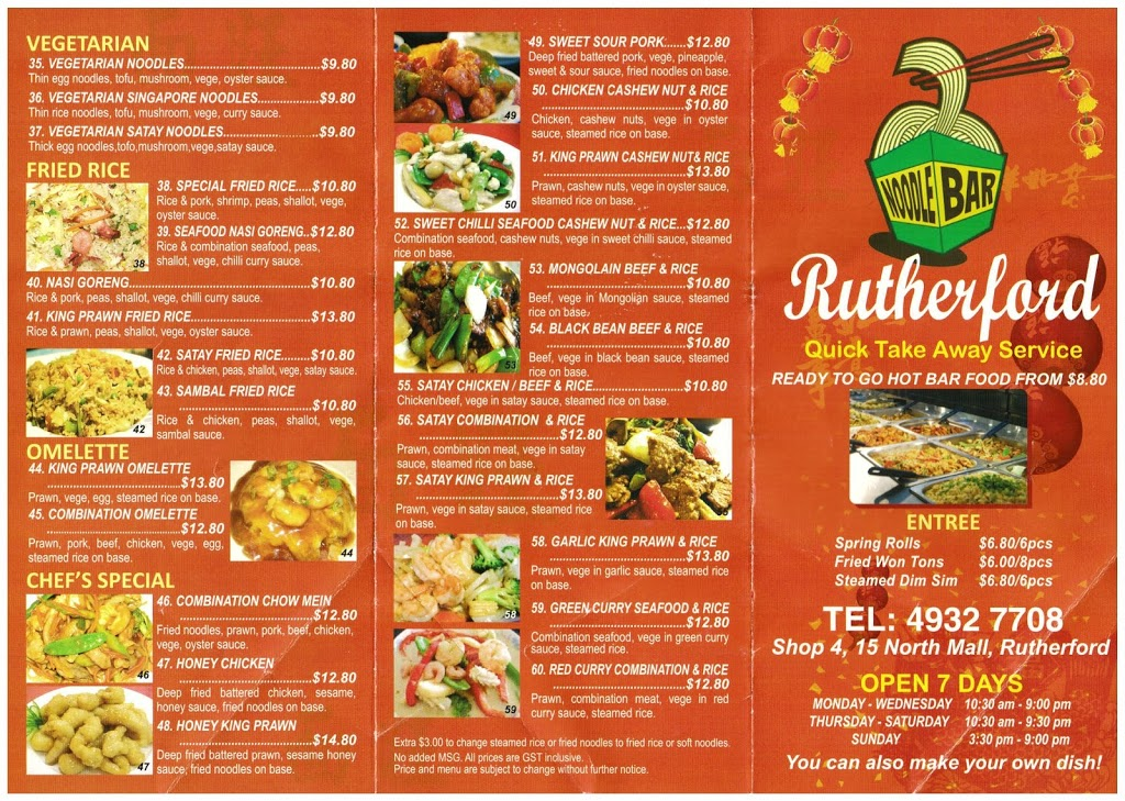 Noodle Bar | restaurant | 4/15 N Mall, Rutherford NSW 2320, Australia | 0249327708 OR +61 2 4932 7708