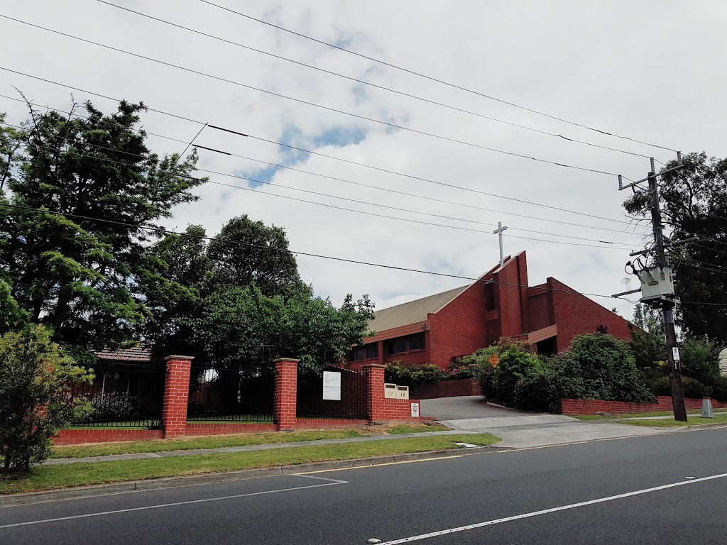 St. John the Baptist Parish Primary School | school | 17 Forest Rd, Ferntree Gully VIC 3156, Australia | 0397581013 OR +61 3 9758 1013