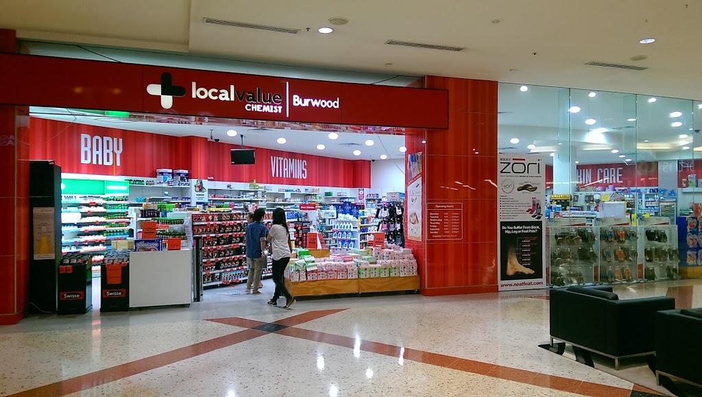 ShopSmart Wholesale Pharmacy | pharmacy | Shop 301 Westfield 100 Burwood Road, Burwood NSW 2134, Australia | 0297453057 OR +61 2 9745 3057
