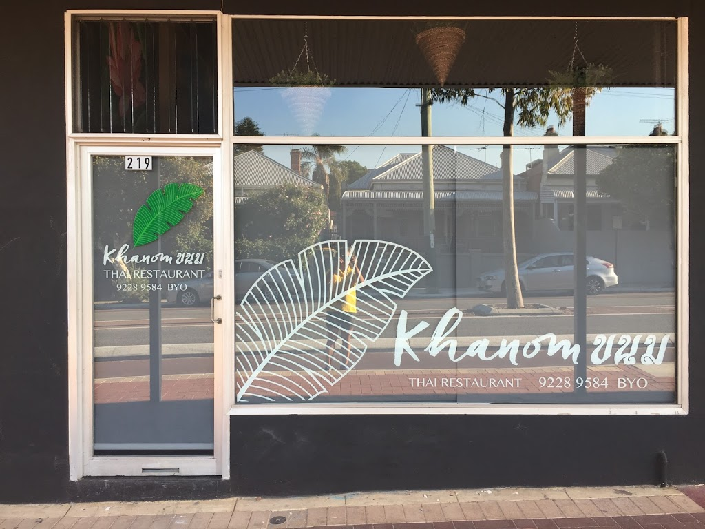 Khanom Thai Restaurant | restaurant | 219 Bulwer St, Perth WA 6000, Australia | 0892289584 OR +61 8 9228 9584