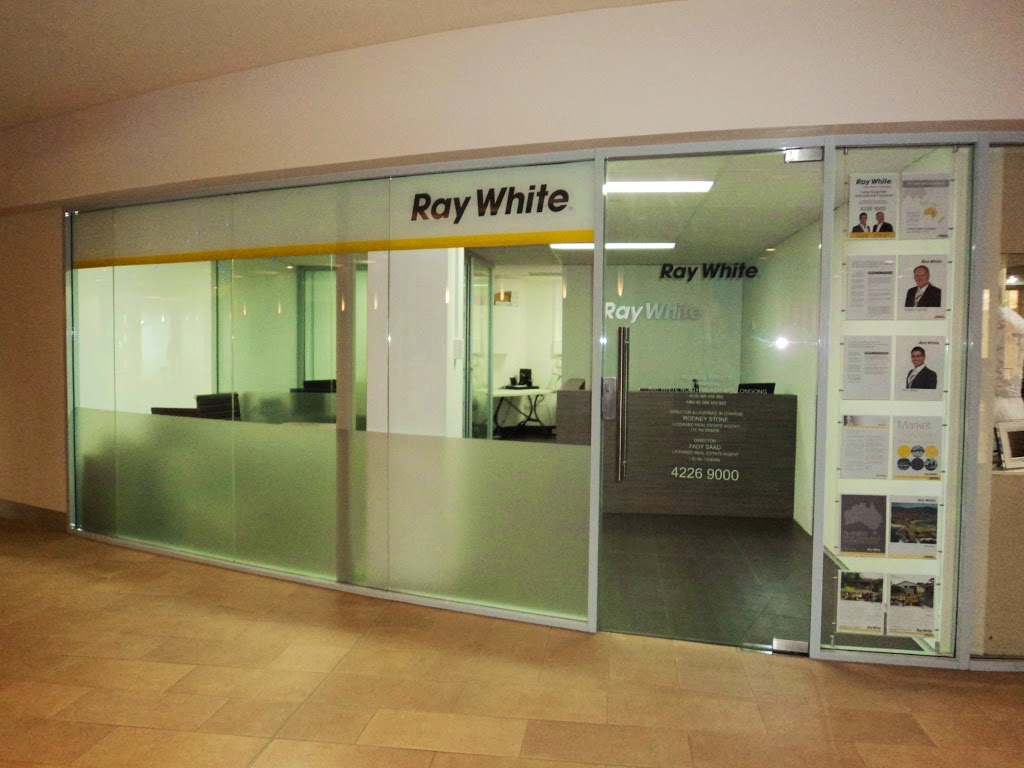 Ray White | real estate agency | 3/2-14 Cliff Rd, North Wollongong NSW 2500, Australia | 0242269000 OR +61 2 4226 9000