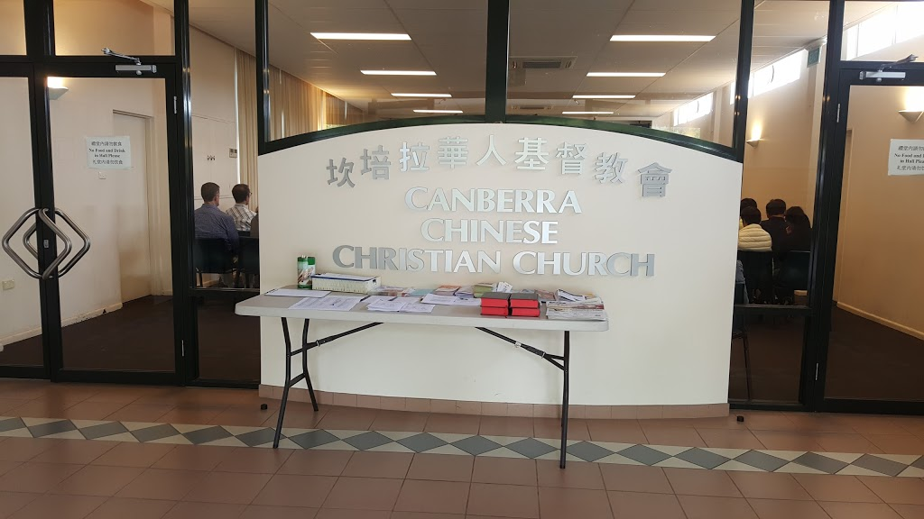 Canberra Chinese Christian Church Inc. | church | 56 Dryandra St., OConnor ACT 2602, Australia | 0262478080 OR +61 2 6247 8080