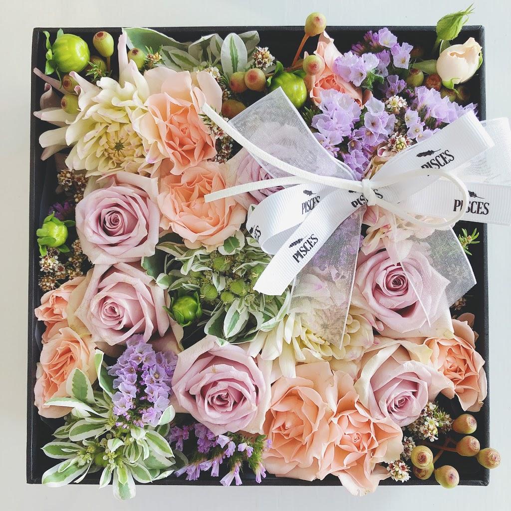 Pisces Flowers Studio | florist | 36 Porter St, Prahran VIC 3181, Australia | 0433622255 OR +61 433 622 255
