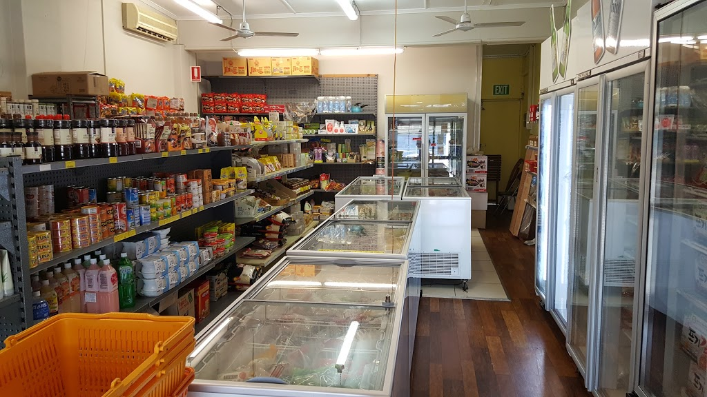 Seoul Mart | store | 1/14 Plume St, South Townsville QLD 4810, Australia | 0747727090 OR +61 7 4772 7090