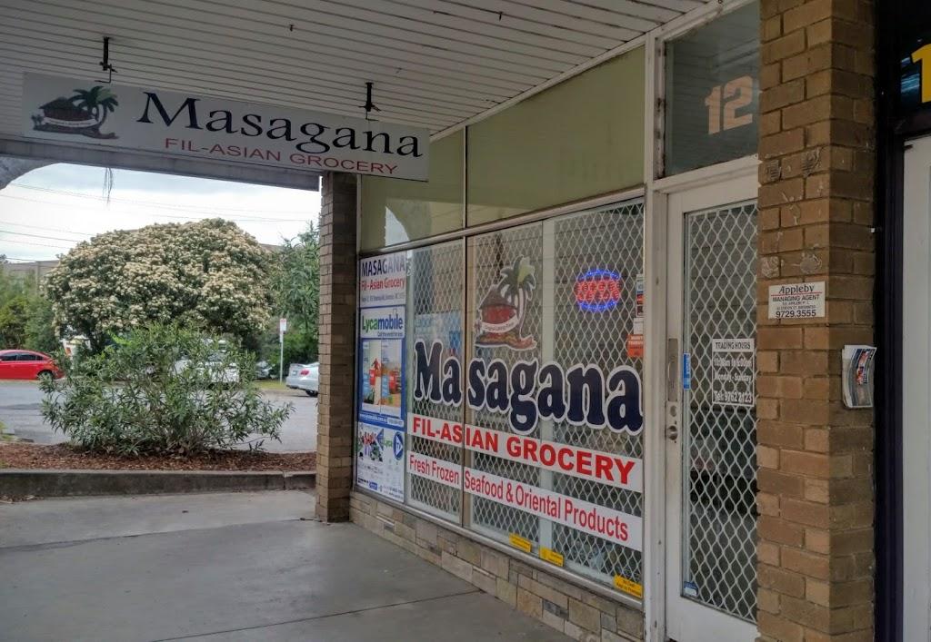 Masagana Filipino Asian Grocery   store   12/159 Boronia Rd, Boronia VIC 3155, Australia   0397622123 OR +61 3 9762 2123
