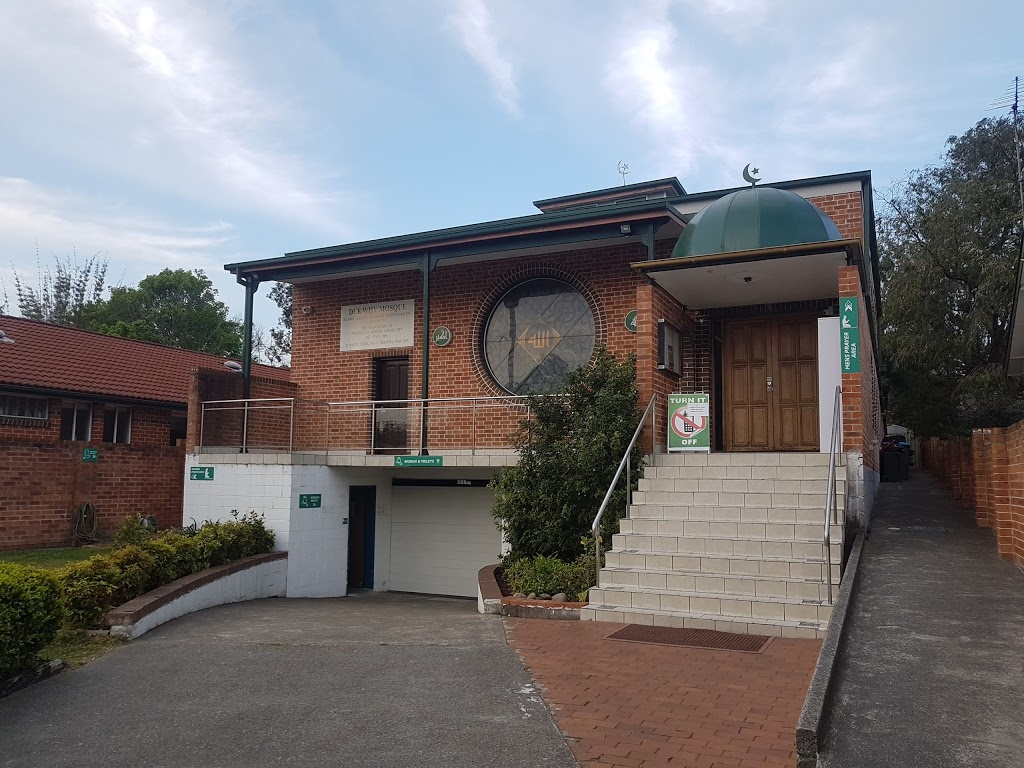 Dee Why Mosque | mosque | 12 S Creek Rd, Dee Why NSW 2099, Australia | 0299826102 OR +61 2 9982 6102