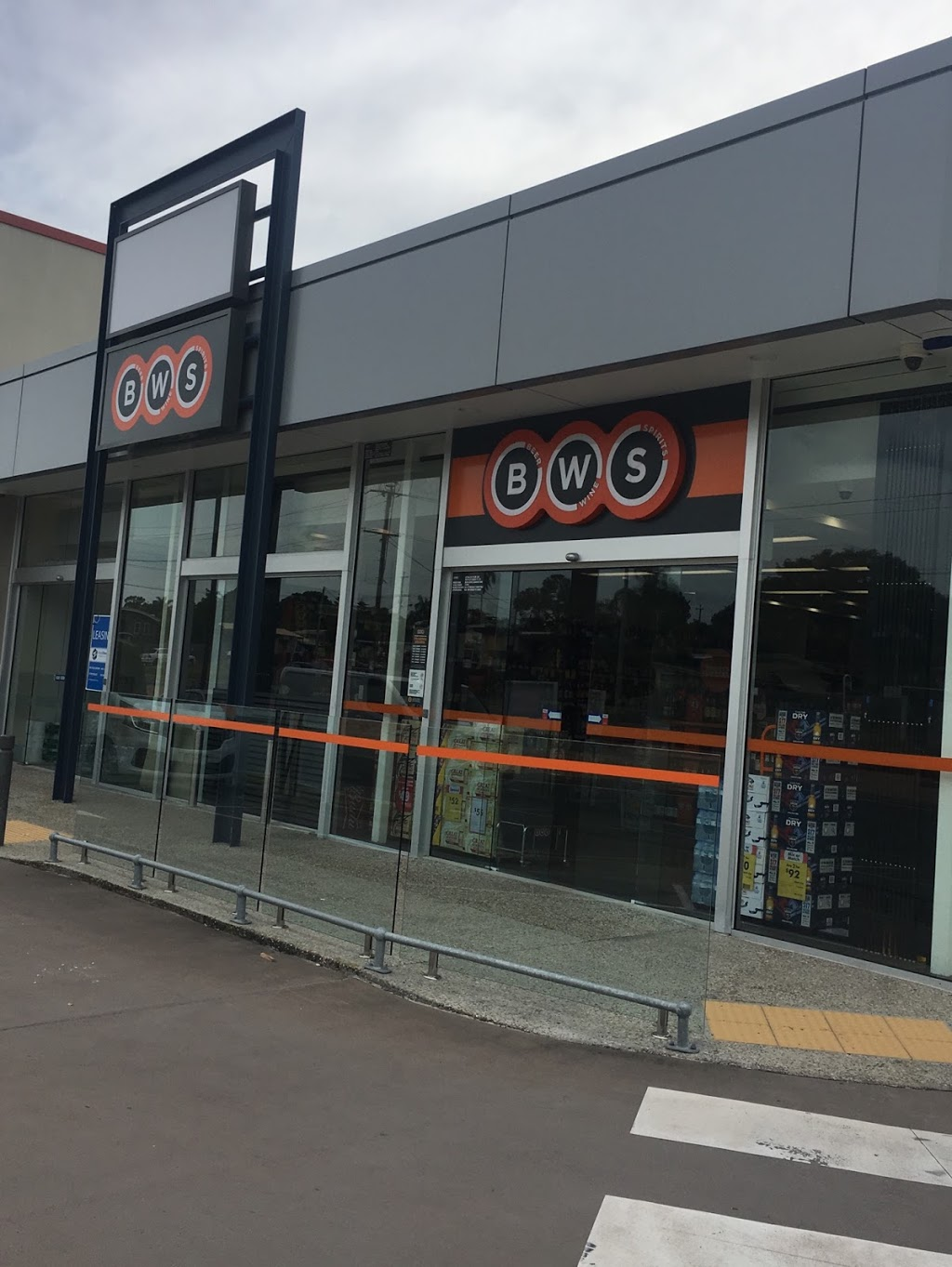 BWS Southport Smith St | store | 2 Curtin Ave, Southport QLD 4215, Australia | 0755270678 OR +61 7 5527 0678
