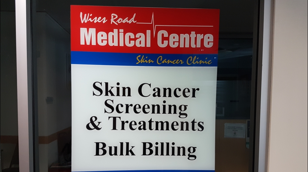 Wises rd medical centre | doctor | Suite7/102 Wises Rd, Maroochydore QLD 4558, Australia | 0754439228 OR +61 7 5443 9228