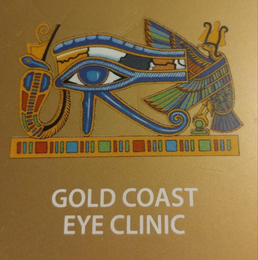 Dr John Kearney | doctor | 94 Nerang St, Southport QLD 4215, Australia | 0755329099 OR +61 7 5532 9099