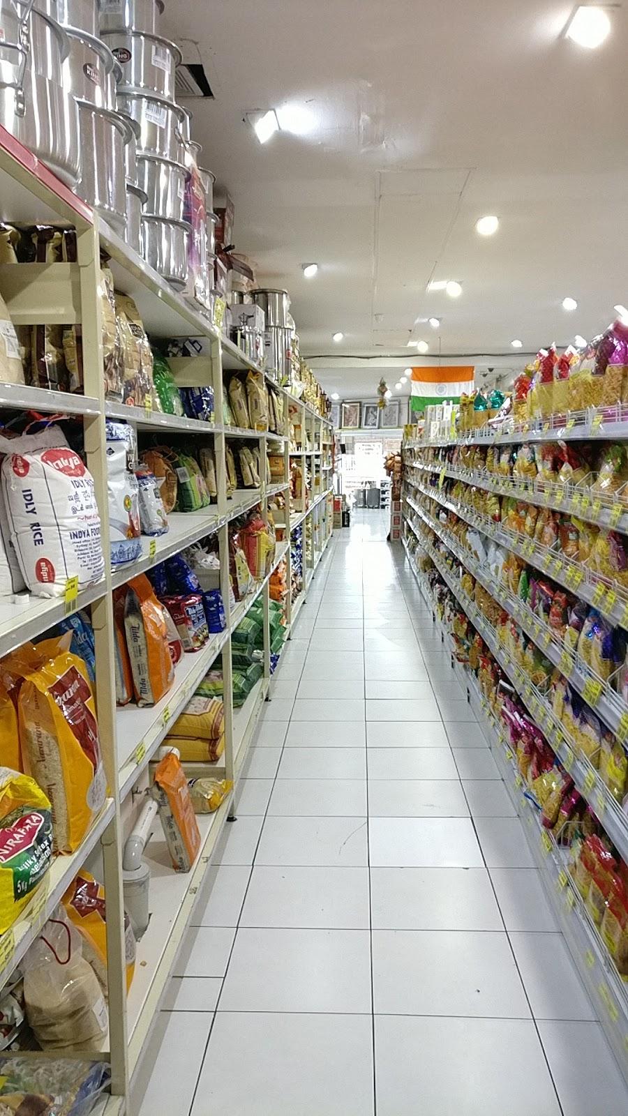 India at Home | store | 131-135 Carinish Rd, Clayton VIC 3168, Australia | 0395435009 OR +61 3 9543 5009